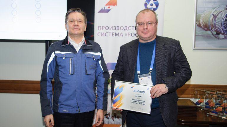 """Вклад АО """"ИРМ"""" в развитие ПСР"""