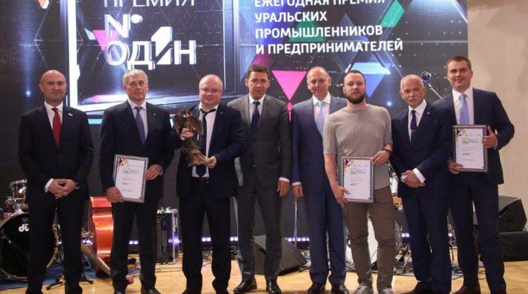 Премия № 1