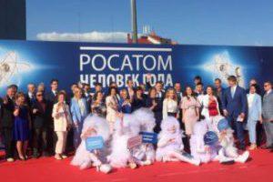 Институт реакторных материалов поздравляет своих победителей!